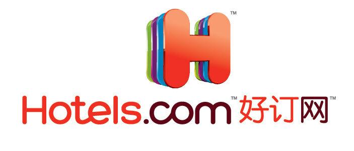 2019各大订房网站(Agoda、Booking、Hotels、Expedia)最新优惠码/折扣码/优惠券