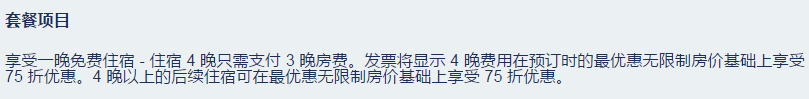 Accorhotels雅高优惠活动:日本大阪和京都宜必思尚品ibis Styles酒店住四送一(2016/12/31前)