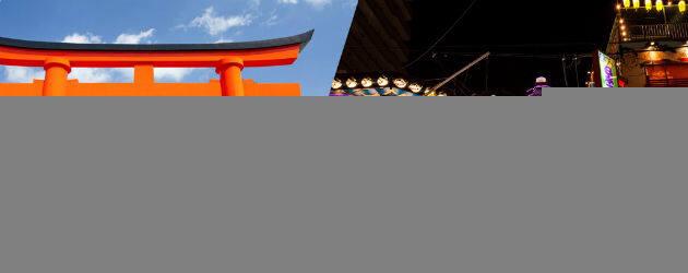 accorhotels-kyoto-osaka-ibis-styles-4free1