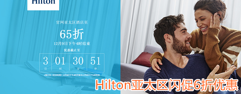 hilton-aisa-pacific-hotel-40off
