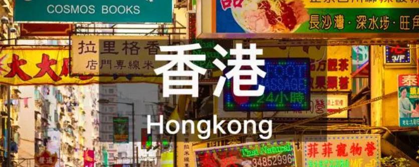 香港酒店推荐:Booking春节香港精选酒店优惠