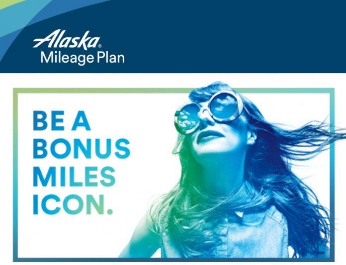 阿拉斯加航空(Alaska Airlines)里程促销:通过官网购买里程享最低6折优惠(2018/2/7前)