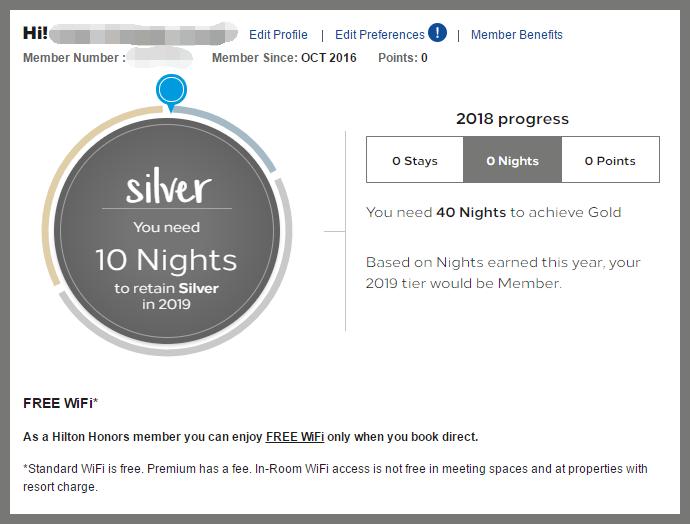 希尔顿官网Bug,Hilton Honors希尔顿荣誉客会会员白板秒升银卡(2018/12/31前)