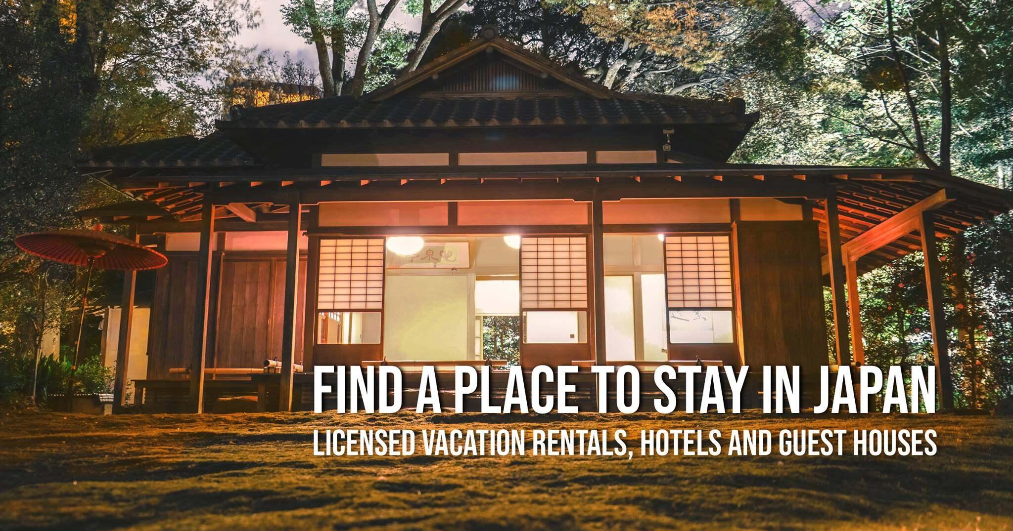 STAY JAPAN - 日本首个合法民宿预订网站介绍和最新优惠码