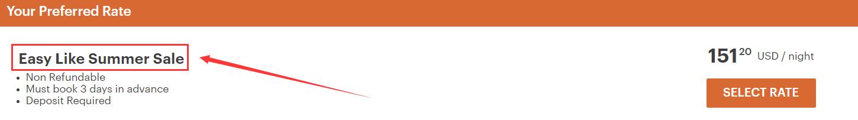IHG洲际优惠活动:IHG美洲酒店促销,订房享最低7折优惠,还有最多5000积分奖励(2018-7-15前)