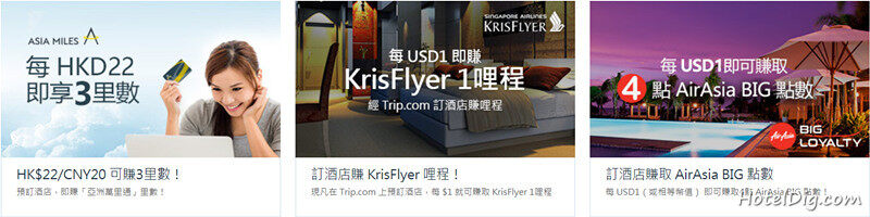 携程国际站Trip.com网站介绍和最新优惠码/促销活动,定期更新 - 2021