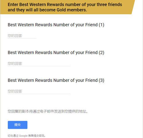 Best Western优惠活动:推荐3位好友注册新会员即可免费升级白金卡(2018-10-31前)