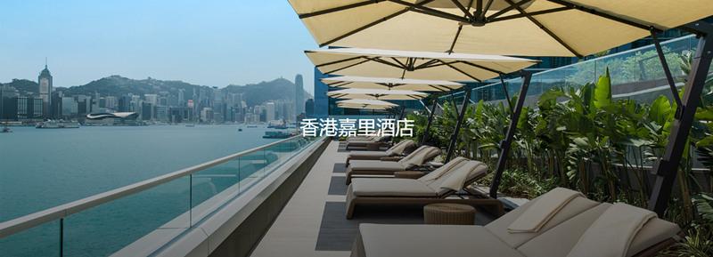 香港网红酒店:香港嘉里酒店,香格里拉旗下2017新开业酒店、拥超大房间、无边泳池和无敌海景