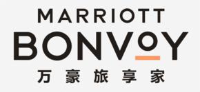 """万豪正式公布新会员计划名称""""Marriott Bonvoy(万豪旅享家)"""""""