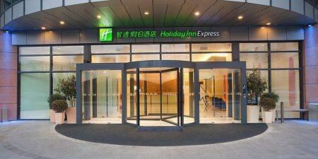 IHG洲际攻略:IHG中国和全球积分兑换(积分房)每晚10000分酒店列表