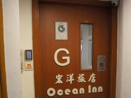 香港酒店推荐:香港宏洋旅店,价格便宜(¥300起),位置方便,干净整洁