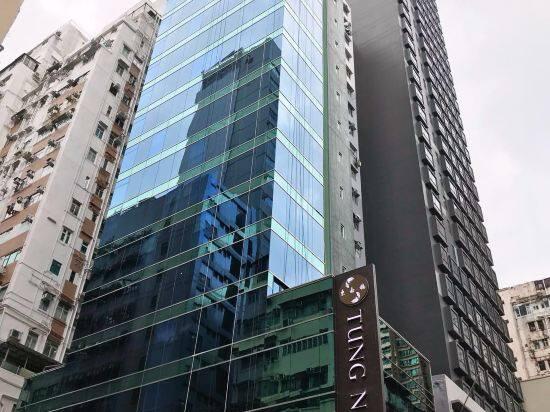香港酒店推荐:香港东南楼酒店,2018新开业,油麻地地铁口,位置交通十分方便