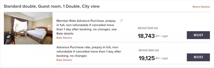 常旅客攻略:最优价格、弹性房价、预付价、促销价、会员价等酒店价格的区别和介绍