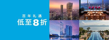 希尔顿优惠活动:亚太区酒店百年礼遇低至8折促销(2019-9-6前)