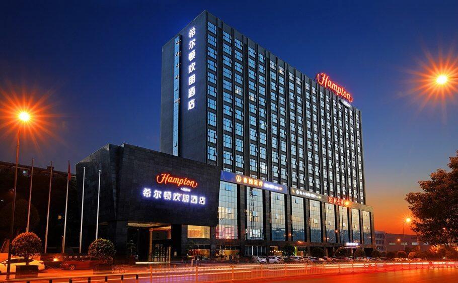 长沙星沙希尔顿欢朋酒店,积分兑换住宿成本仅需美元(1万分)