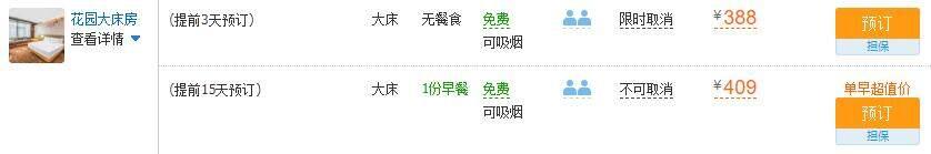 贵阳汉唐希尔顿花园酒店,积分兑换预订成本仅需美元(1万分)