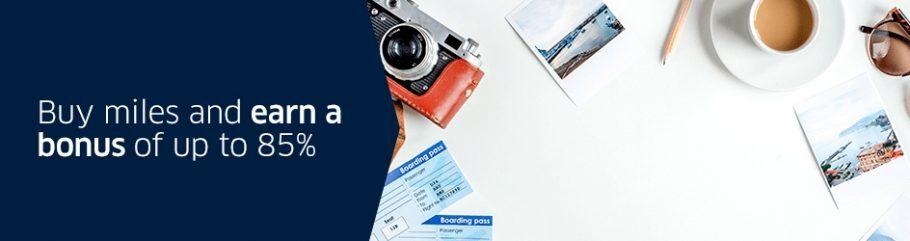 美联航里程促销:通过官网购买UA里程享额外最高85%奖励(2019-11-5前)