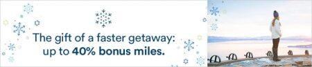 阿拉斯加航空里程促销:通过官网购买Mileage Plan里程享额外最高50%奖励(2019-12-31前)