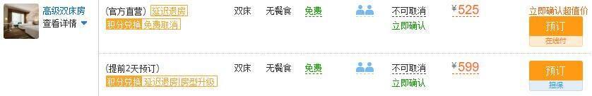 深圳宝安华盛希尔顿花园酒店,积分兑换预订成本仅需美元(1万分)