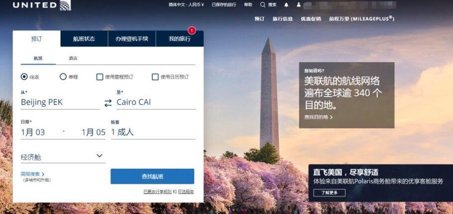 一文看懂中信信用卡积分换美联航UA里程玩法