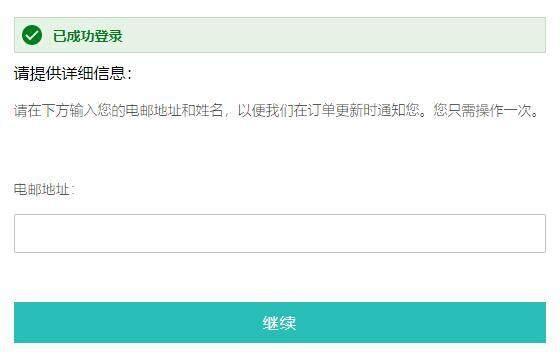 Lookfantastic中文官网海淘攻略:靠谱吗,注册购物步骤,折扣码,阳光清关,退货等
