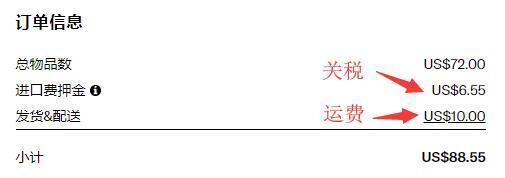Shopbop中文官网海淘攻略(靠谱吗,怎么注册购物,配送方式,怎么退货,品牌推荐)