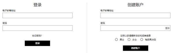 加拿大SSENSE中文官网海淘攻略(靠谱吗/注册/直邮/正品/运费/关税)