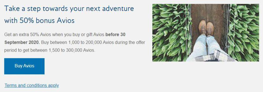 英航里程促销:通过官网购买英航Avios里程享额外50%奖励(2020-9-30前)