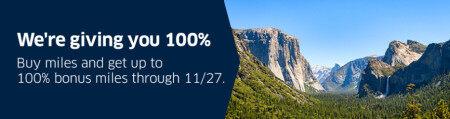 美联航里程黑五促销:通过官网购买UA里程享额外最高100%奖励(2020-11-28前)