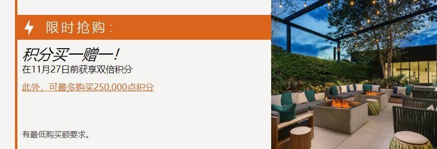 IHG洲际优惠活动:欧洲酒店冬季促销,订房享低至5折优惠(2016/12/15前)