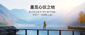 万豪卖分促销:通过官网购买万豪旅享家积分享额外50%奖励(2020-12-23前)