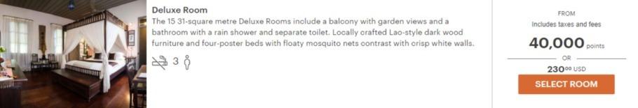 史密斯夫妇酒店(Mr & Mrs Smith Hotels)正式登陆IHG官网,可接受现金预订或积分兑换