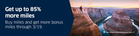 美联航里程促销:通过官网购买UA里程享额外最高100%奖励(2021-3-20前)