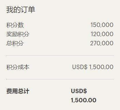 IHG卖分促销:通过官网购买优悦会(IHG Rewards)积分享额外最多80%奖励(2021-5-4前)